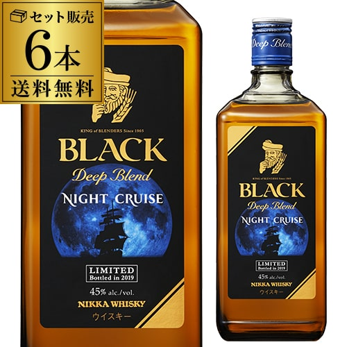 予約 2019/5/28以降発送 【送料無料】【6本セット】 数量限定 ブラックニッカ ディープブレンド ナイトクルーズ 700ml 45度 日本 国産 ジャパニーズ ブレンデッド ウイスキー BLACK NIKKA Deep Blend NIGHT CRUISE JAPANESE WHISKY (1本あたり1,967円)
