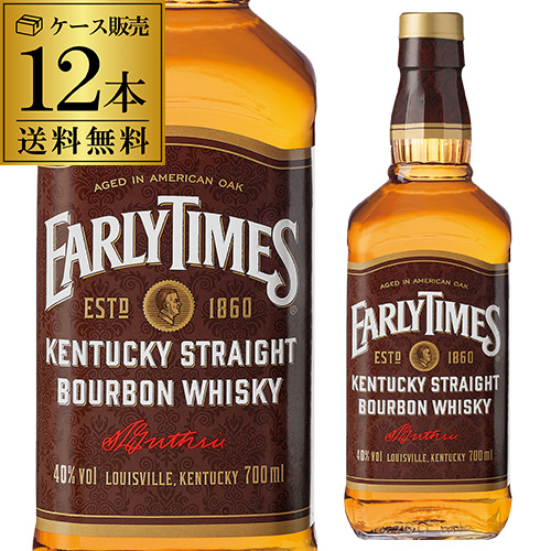 まとめ買い で送料無料 激安卸販売新品 送料無料 アーリータイムズ ブラウン ラベル 700ml×12本 爆安プライス 長S whisky バーボン 40度 アメリカン ウィスキー