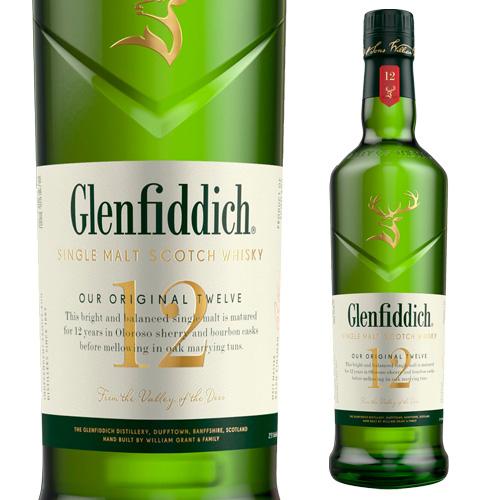 送料無料 グレンフィディック 12年 700ml[長S] [ウイスキー][ウィスキー]シングルモルト スコッチ