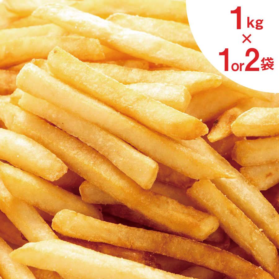 市販 フライドポテトに適した欧州産ビンチェ系品種を使用しており カリッとした表面の歯ざわりとホクッとしたじゃがいも本来の豊かな食感が自慢の一味違う本 場のフライドポテトです フライドポテト オランダ産 1kg シューストリング ストレートカット フレンチポテト ジャガイモ 冷凍食品 業務用 おつまみ 使い勝手の良い 揚物 揚げ物 じゃがいも 大容量