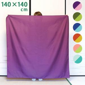 着物の たとう紙 を折らずにそのまま包めます 大判風呂敷 着物 豪華な 布団 包む 包み リバーシブル 風呂敷 市販 晴れ着 メール便限定で送料無料 全6色 お昼寝布団 紫 10P20Sep14 冠婚葬祭 140×140cm 両面染め 大判 着物包み