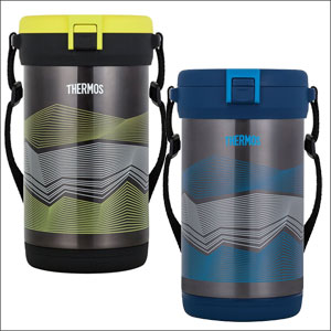 THERMOS(サーモス) 真空断熱アイスコンテナー FHK-2200-BKY / FHK-2200-NVY