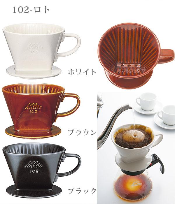 """Image result for kalita ceramic"""""""