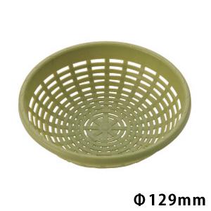 竹風ザル プラザル深型 グリーン Φ129mm(400個セット)【竹 カゴ プラスチック 業務用 プロ用 まとめ買い 】