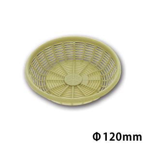 竹風ザル プラザル 小丸 グリーン(500個セット)【竹 カゴ プラスチック 業務用 プロ用 まとめ買い 】