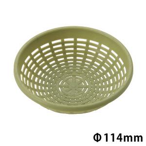 竹風ザル プラザル T-114 グリーン(600個セット)【竹 カゴ プラスチック 業務用 プロ用 まとめ買い 】