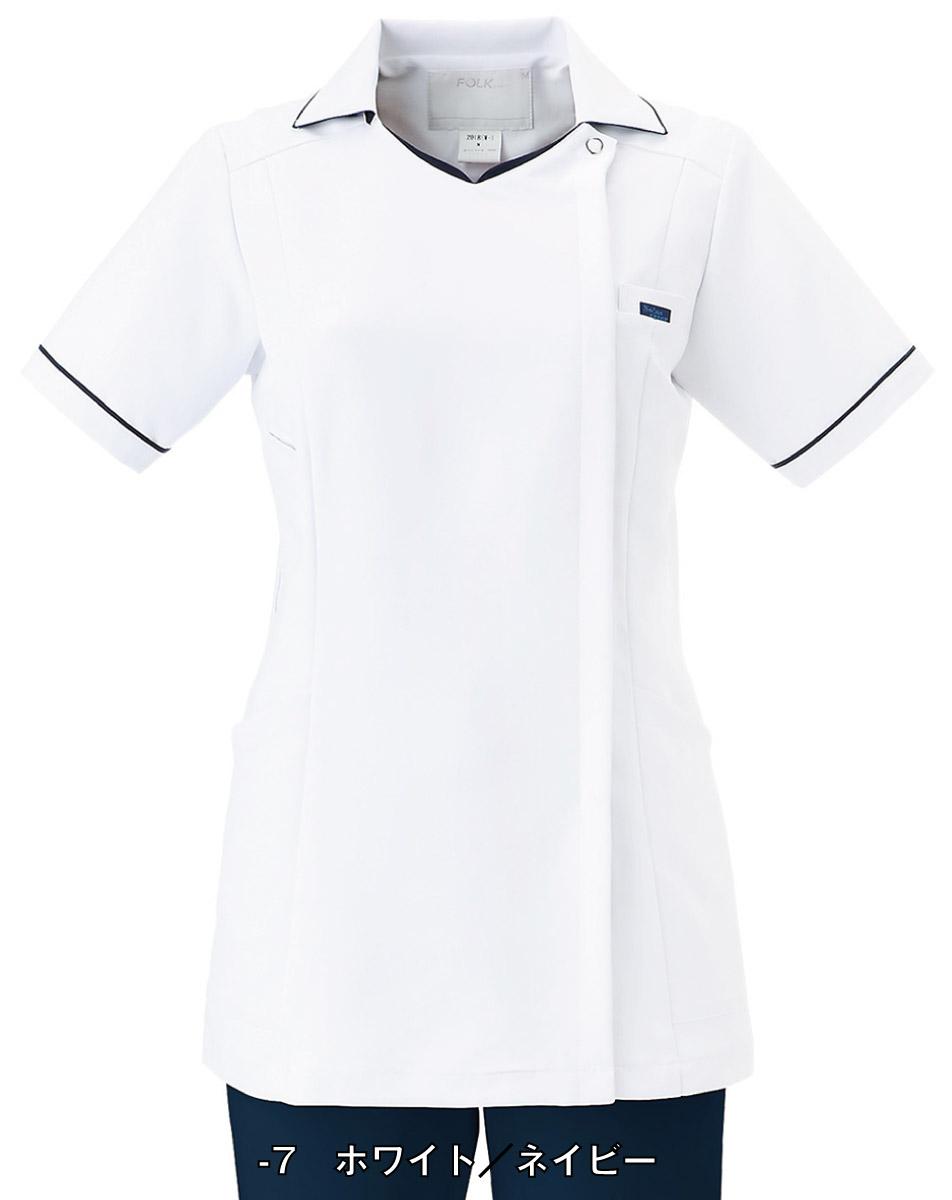 スクラブ 白衣  スクラブ 白衣 FOLK 2018EW ジップアップスクラブ 白衣 半袖上衣