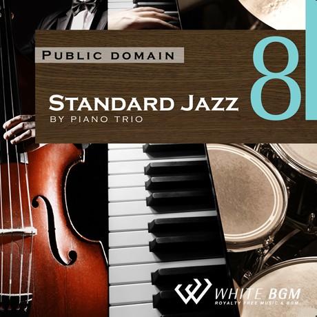 店舗BGM著作権フリー☆ジャズピアノトリオ 店内音楽CD Standard Jazz 8 -Jazz オンライン限定商品 安い 激安 プチプラ 高品質 Piano Trio- 16曲 店舗BGMやイベントに 著作権フリー音楽 リラックス音楽 約58分