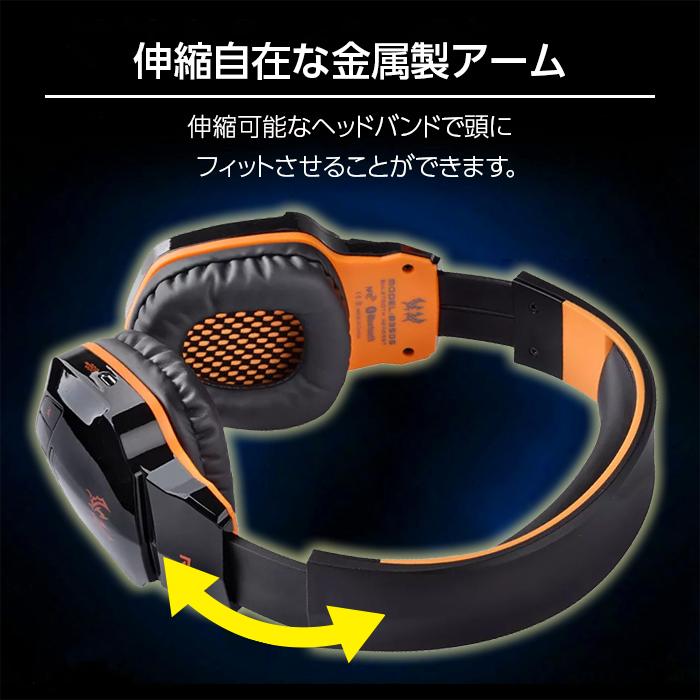ゲーミングヘッドセット ワイヤレス ブルートゥース ヘッドセット bluetooth ゲーム用 ヘッドホン マイク付き ゲーミング ヘッドホン PC スマホ