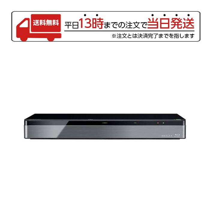 当店は最高な サービスを提供します TOSHIBA REGZA レグザサーバー DBR-M3010 おすすめ 19-24最大P24.5倍 正規品 東芝テレビレグザとの最強コンビ 9