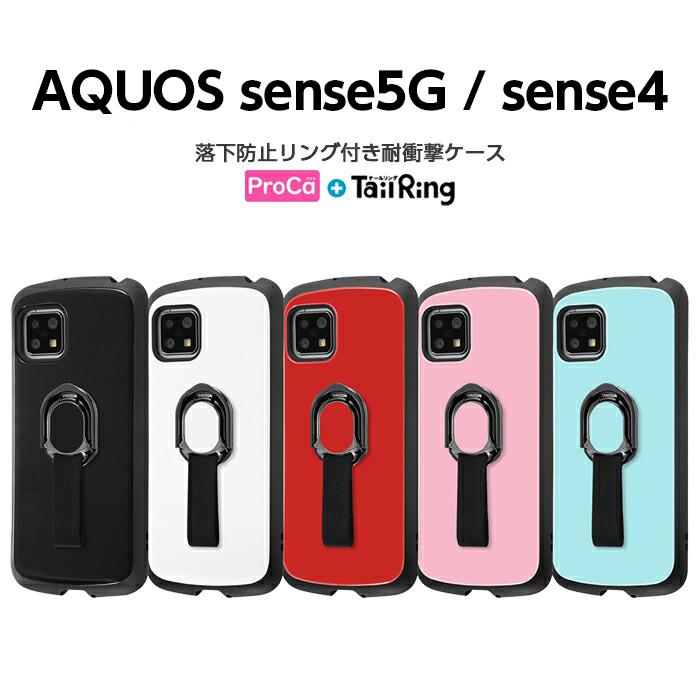 5 aquos センス