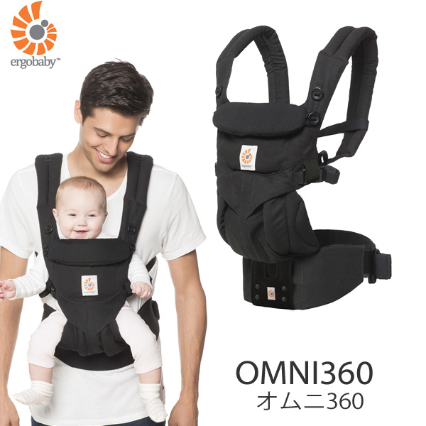 エルゴベビー 抱っこひも OMNI(オムニ) 360 ベビーキャリア ブラック CREGBCS360BLK ベビーウエストベルト付き 正規品