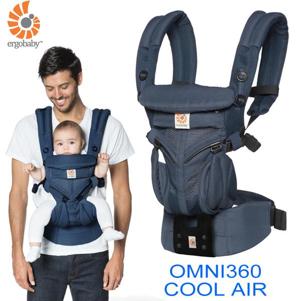エルゴベビー 抱っこひも OMNI(オムニ) 360クールエア ベビーキャリア ミッドナイトブルー CREGBCS360PMIDBLU ベビーウエストベルト付き 正規