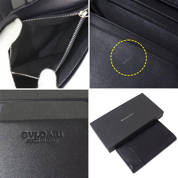 c0e41a7ac2b9 ブルガリ)BVLGARI オクト レザー デザイン 長財布 黒 箱【中古】 -メンズ ...