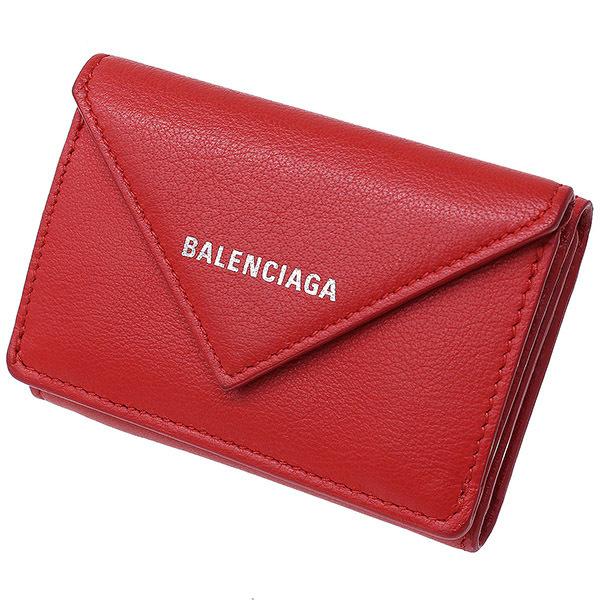 【エントリーでポイント10倍!4月28日1:59まで】(バレンシアガ)BALENCIAGA ペーパー デザイン ミニウォレット 箱袋証【中古】
