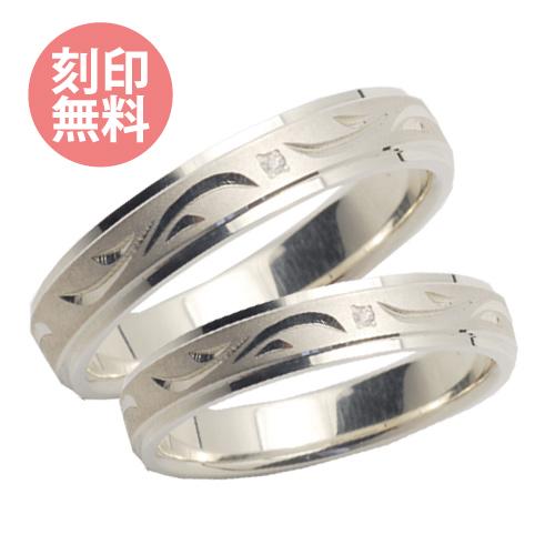 手彫り 4mm ダイヤモンド ペアリング シルバー&シルバー WSR227SV&WSR227SV 刻印 ラッピング 送料 無料