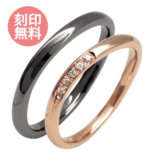 ダイヤモンド カーブ デザイン ペアリング ゴールド&ブラック WSR550GP&WSR551RT 刻印 ラッピング 送料 無料