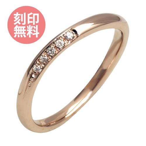 ダイヤモンド カーブ デザイン リング ピンク WSR550GP 刻印 ラッピング 送料 無料