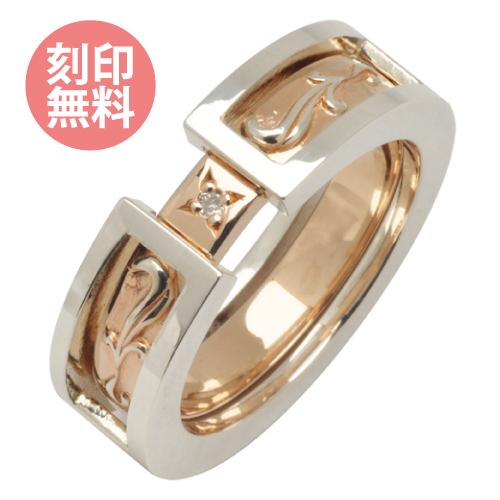 唐草 アラベスク フレーム ダイヤモンド セットリング ピンク WSR800 刻印 ラッピング 送料 無料