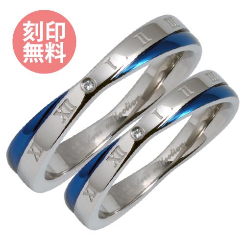9~19号 ペアリング white clover 刻印無料 サージカルステンレス316L アレルギーフリー 指輪 ダイヤモンド ブルー ブルー Xクロス アトラス ローマ数字 4SUR018BL&4SUR018BL カップル