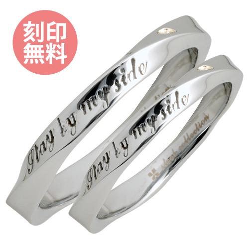 9~19号 ペアリング white clover 刻印無料 サージカルステンレス316L アレルギーフリー 指輪 ダイヤモンド 4SUR023SV&4SUR023SV カップル
