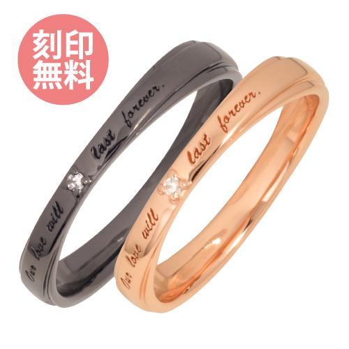 「2人の愛は永遠に」ダイヤモンド ポージー ペアリング ピンク&ブラック WSR1013GP&WSR1013RT white clover カップル