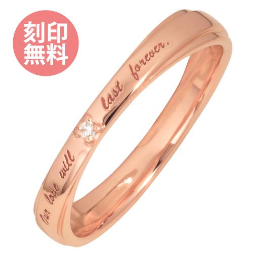 「2人の愛は永遠に」ダイヤモンド ポージー リング ピンク WSR1013GP white clover カップル