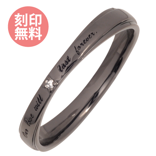 「2人の愛は永遠に」ダイヤモンド ポージー リング ブラック WSR1013RT white clover カップル
