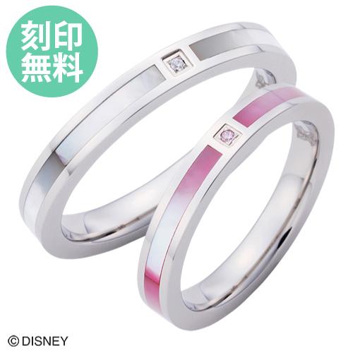 刻印無料 7~21号『リトル・マーメイド』『アリエル』ペアリング ディズニー Disney 指輪 ピンク&ホワイト DIST200PK&DIST200WH