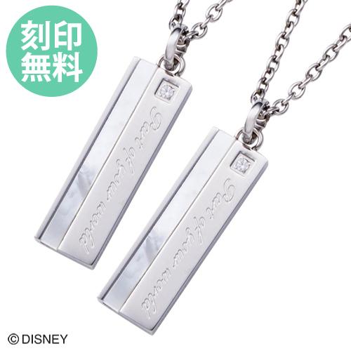 刻印無料『リトル・マーメイド』『アリエル』ペアブレスレット ディズニー Disney ホワイト&ホワイト DIST201WH&DIST201WH