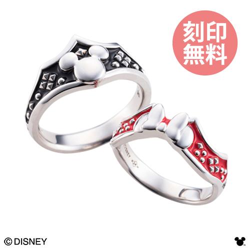 【期間限定50%OFF】即日発送 刻印無料 Disney Series ディズニー/ミッキー&ミニー/アイコン ペアリング 指輪 DI007L&DI007M