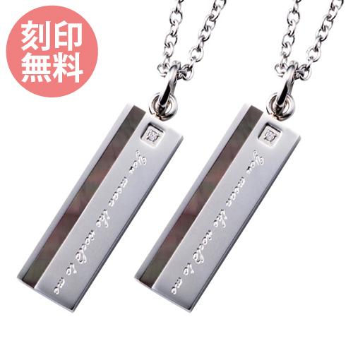 刻印無料 ペアネックレス アレルギーフリー「あなたは私のすべて」サージカルステンレス316L ダイヤモンド シェル メッセージ ペアペンダント ブラック&ブラック 4SUP002BK&4SUP002BK