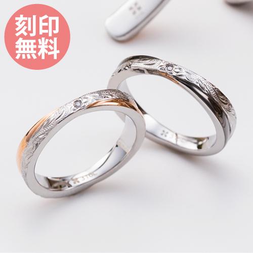 7~19号 刻印無料 ペアリング 指輪 ハワイアン アレルギーフリー サージカルステンレス ダイヤモンド Xクロス 4SUR055GO&4SUR055BK 送料無料