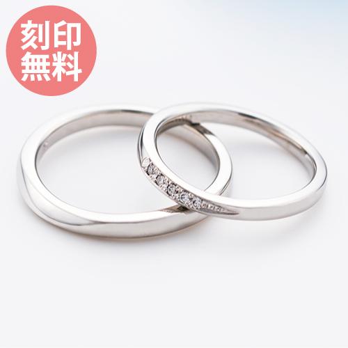 5~22号 ペアリング 刻印無料 ダイヤモンド カーブ デザイン 指輪 シルバー&シルバー WSR550&WSR551