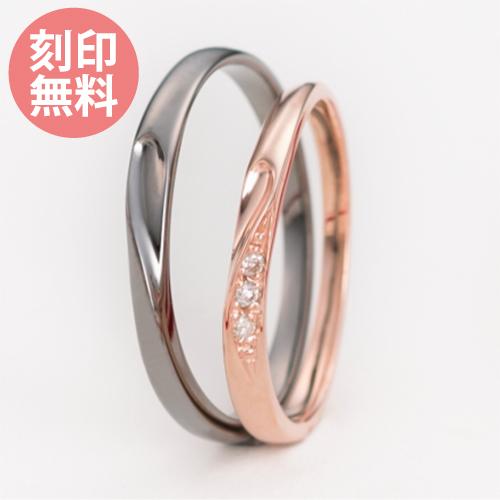 5~22号 ペアリング 刻印無料 ダイヤモンド シェアハート シルバー925 ピンク&ブラック WSR552GP&WSR553RT