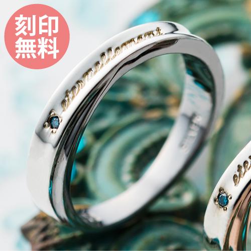 リング 指輪 5~23号 刻印無料「eternellement-永遠に-」メッセージ ブルーダイヤモンド シルバー925 ブラック WSR221 white clover カップル