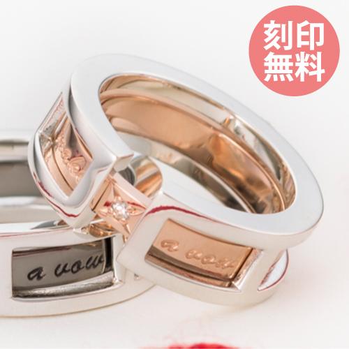 約4週間後のお届け 7~23号 リング 指輪 刻印無料 お洒落 make a vow 誓いを立てる ピンク メッセージ WSR222 white カップル ダイヤモンド メーカー公式ショップ clover フレームset シルバー