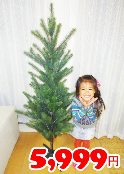 5の倍数日はカードエントリーで5倍★【IKEA】イケア通販【VINTERFEST】クリスマスツリー (高さ140cm)※送料無料