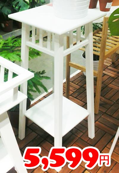 【IKEA】イケア通販【LANTLIV】プラントスタンド ホワイト(長さ32cm×高さ78cm×幅32cm)