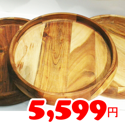【IKEA】イケア通販【SAKLIG】ボウル ブラウン(直径36cm)