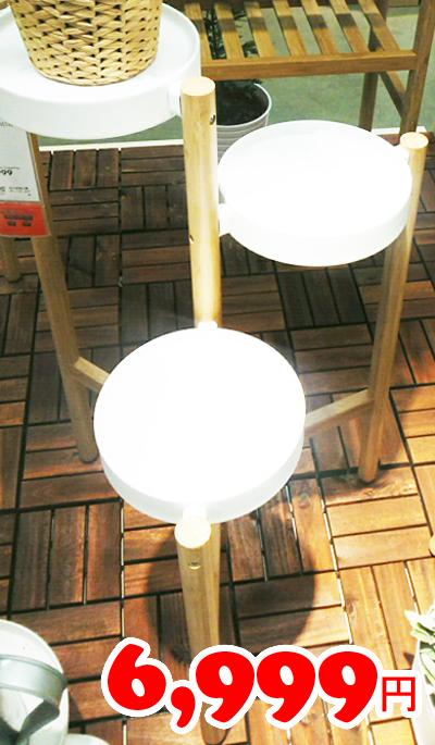 【IKEA】イケア通販【SATSUMAS】プラントスタンド ホワイト(高さ78cm)