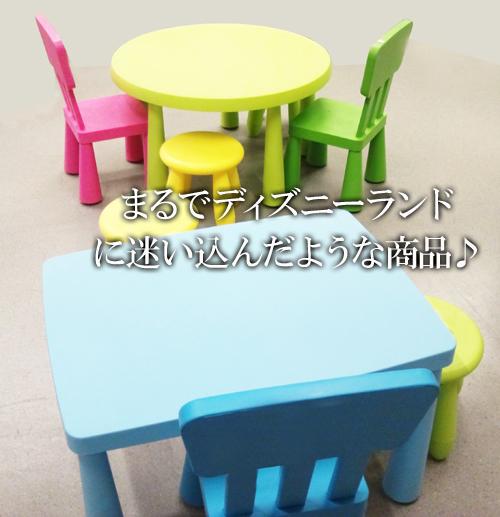 5の倍数日はカードエントリーで5倍【IKEA】イケア通販【MAMMUT】子供用テーブル 全3色/キッズ/机 ※送料1000円