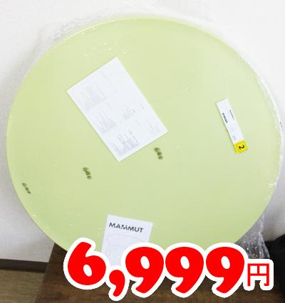5の倍数日はカードエントリーで5倍/【IKEA】イケア通販【MAMMUT】子供用丸テーブル/キッズ/机 ※送料2000円