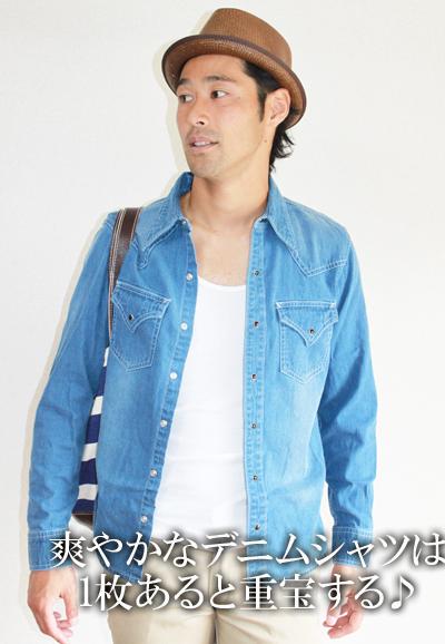 あす楽★即納【ROUND HOUSE】ラウンドハウス通販デニムウエスタンL/Sシャツ