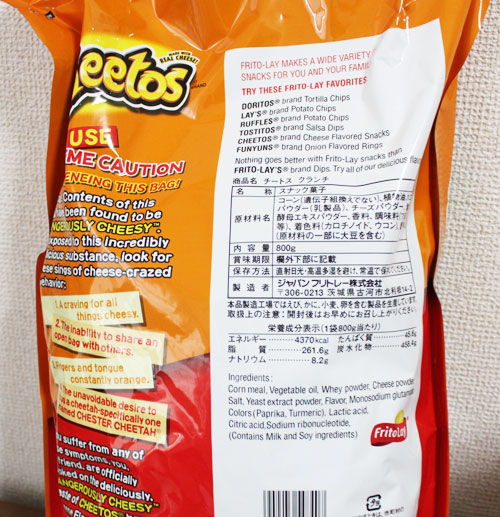 Instant delivery ★ Costco store Cheetos crunchy 800 g