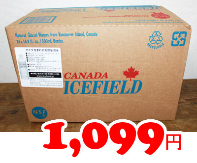 ★ immediate delivery Costco store ice fields mineral water 500ml×24 books  (soft water)
