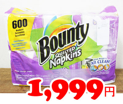 Instant delivery ★ Costco store bounty napkins 600 sheets (with handle)