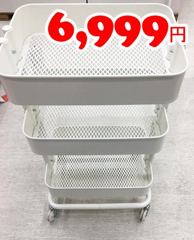 5の倍数日はカードエントリーで5倍/【IKEA】イケア通販【RASKOG】キッチンワゴン(長さ35×幅45×高さ78cm)全3色