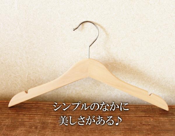 IKEA Store Childrenu0027s Wooden Coat Hangers 5