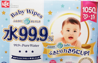 ★ immediate delivery ★ Costco store water 99 9% cum wipe original large  size 840 pieces